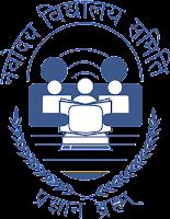 Navodaya Vidyalaya Samiti,JNV, Meghalaya, 12th, Clerk, LDC DEO, JNV logo