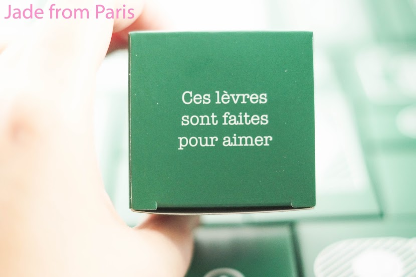 the body shop calendrier de l'avent 2015