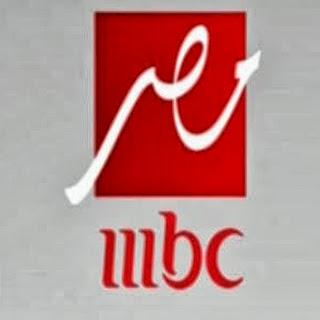 تردد شغال لقناة mbc masr ام بي سي مصر وبرنامج عرب أيدول