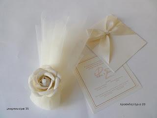 μπομπονιερα γάμου κλασσικη με λουλουδι ρομαντικη vintage- προσκλητηριο γάμου μεγαλος φιογκος  φακελος