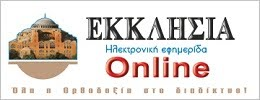 ekklisiaonline.gr