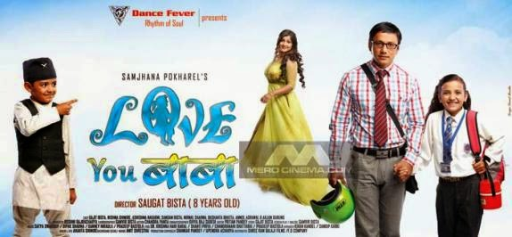 love-you-baba-nepali-movie-song