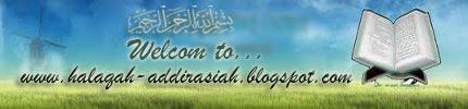 التربية           الاسلامية           طريق           لتفوق          الأمة