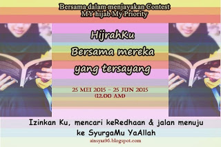 Contest : My Hijab My Priority