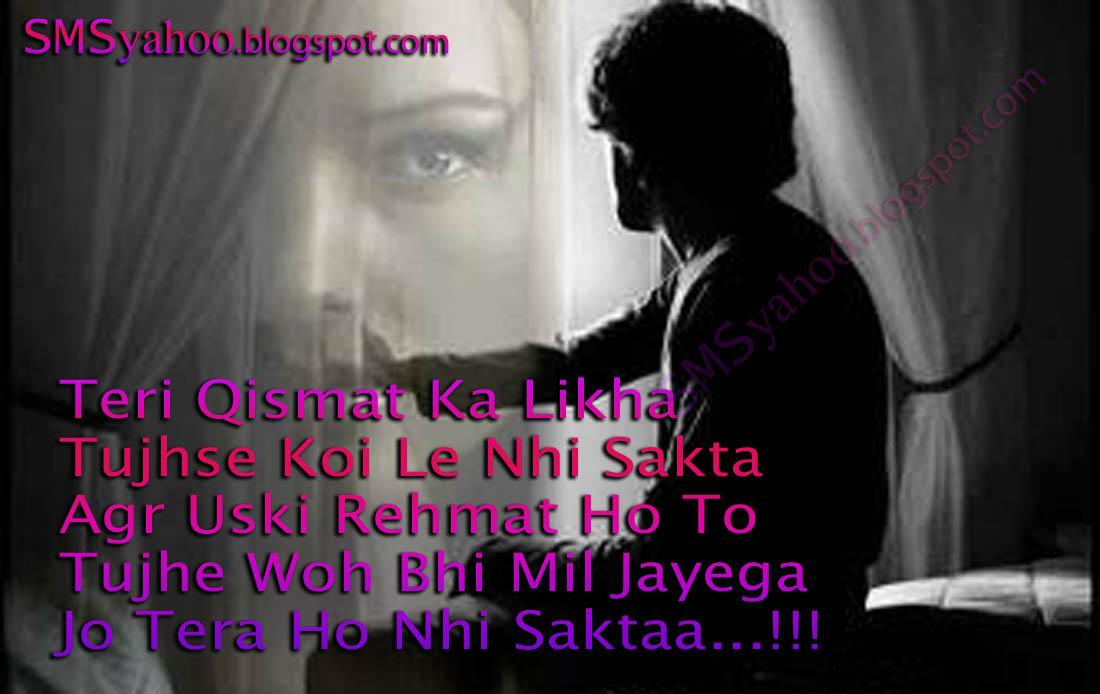 indian urdu quotes quotesgram