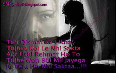 hindi urdu love quotes teri qismat ka likha tujhse koi le