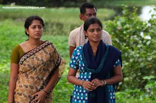 Remya Nambeesan in Ithu Pathiramanal