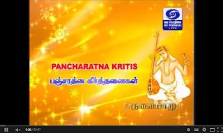 Thiruvaiyaru live Thyagaraja Aradhana 2015 Pancharatna Kritis