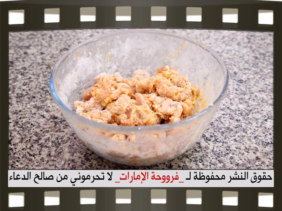 طريقة سندويشات بصلصة جوانح الدجاج بالصور 7.jpg