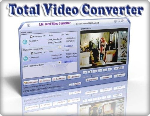 total video converter software free  crack corel