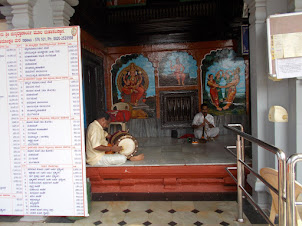Shree Krishna Mutt temple entrance.