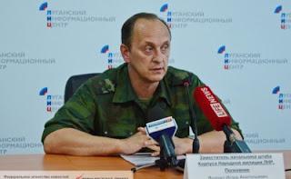 ЛНР: Утилизация Киевом нацистов может привести к их столкновениям с ВСУ (видео)