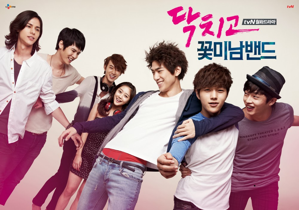 Joong ki and sunny dating website