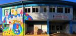 Gerardo Diego School