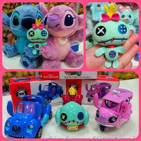 2012 JAPAN DISNEYLAND STITCH + SCRUMP