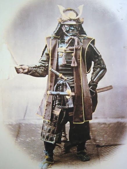Felice Beato, Bushido, Way of the Warrior