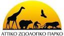 Πάμε μια βόλτα στο Αττικό Ζωολογικό Πάρκο