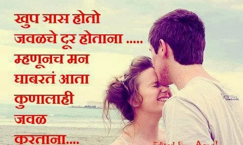 ... Shayari in Punjabi | Punjabi Love Quote Wallpaper For Beloved 2014
