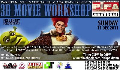 3D Movie Workshop, trainings karachi