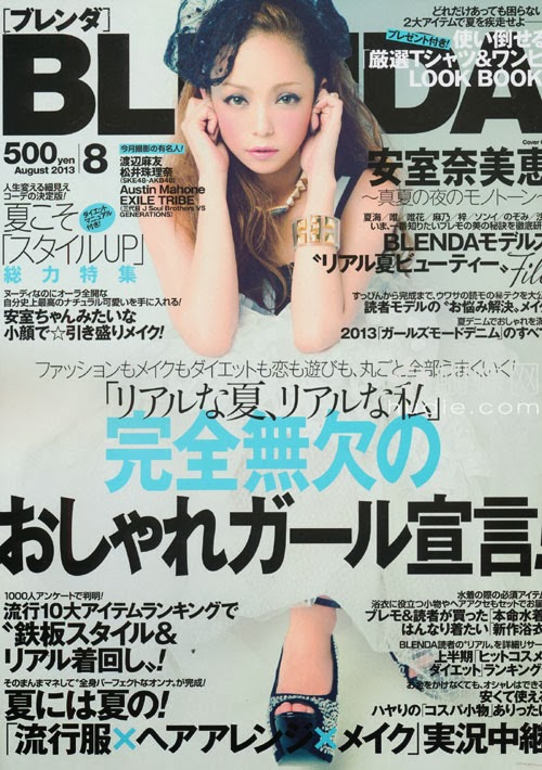 BLENDA (ブレンダ) August 2013 Namie Amuro 安室奈美恵