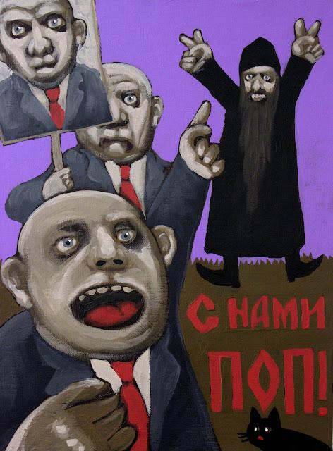 колхуи с нами поп депутаты агитация