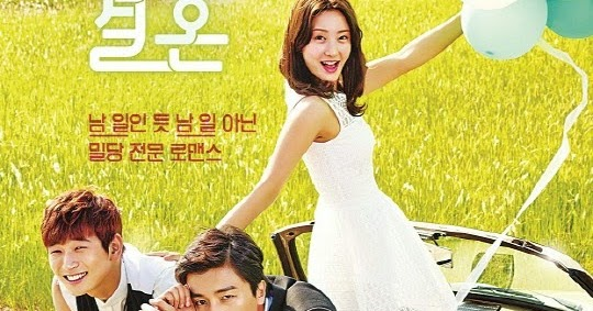 Marriage not dating just imagine song
