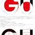 【デザイナーにしか面白くない話】佐藤可士和のロゴの論評が秀逸な件