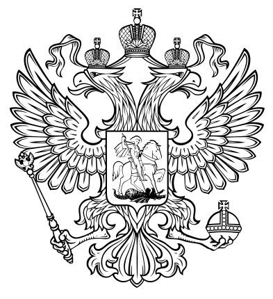современный герб россии
