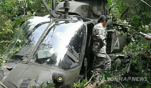 Crash-landed Kiowa helicopter