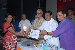 डा0 रमेश पोखरियाल 'निशंक' जी के कर कमलों द्वारा परिकल्पना सम्मान 2010 ग्रहण करती हुई मैं ...