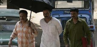 """Jiya ho Bihar ke Lala"""