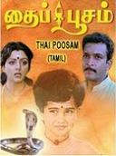 Watch Thai Poosam (1991) Tamil Movie Online
