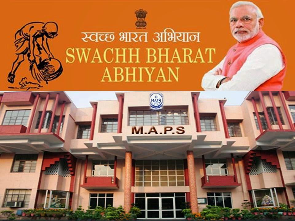 Swachh Bharat - MAPS