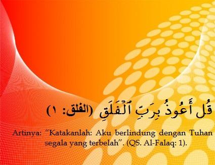 Penafsiran Surat Al Falaq Oleh Hamka Warta Madrasah