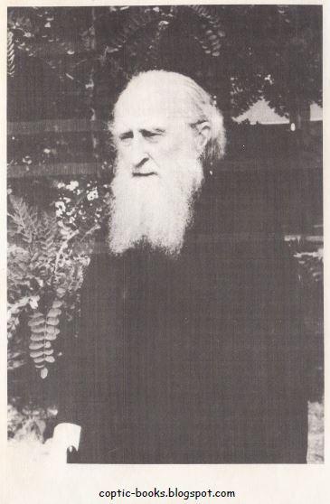 الارشمندريت صفروني (سخاروف)  - مؤلف كتاب معاينة الله كما هو