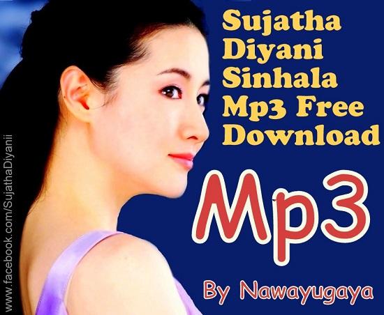 Sujatha Diyani Sinhala Song