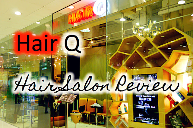 Hair update 2 hair q tai po hong kong hair salon for Hair salon hk
