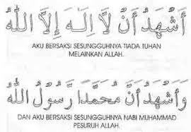 Mengucap Dua Kalimah Syahadah Dalam Bahasa Inggris