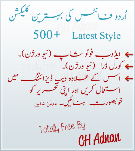 Latest Stylish Fonts 500 Urdu Latest Stylish Fonts