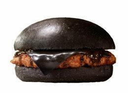 Έχετε δοκιμάσει μαύρο burger;