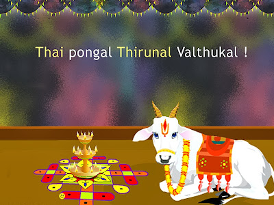 Happy Pongal Wishes Greetings eCards