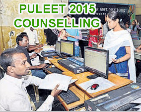 PULEET Counselling Schedule 2015, PULEET Certificate Verification 2015, PULEET B.E Admissions Counselling Dates Rank wise, PULEET 2015 Counselling Notification, PULEET Counselling Dates August 2015, PULEET Web Counselling 2015, PULEET Web Options 2015