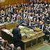 Members of Parliament debate IP