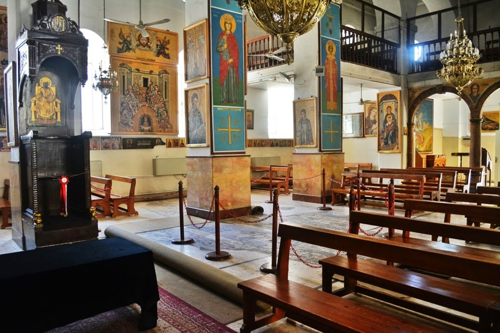 "a study on the greek orthodox church Numerous comparisons with the us roman catholic and various protestant churches make ""the orthodox church today"" study the greek orthodox metropolises of."