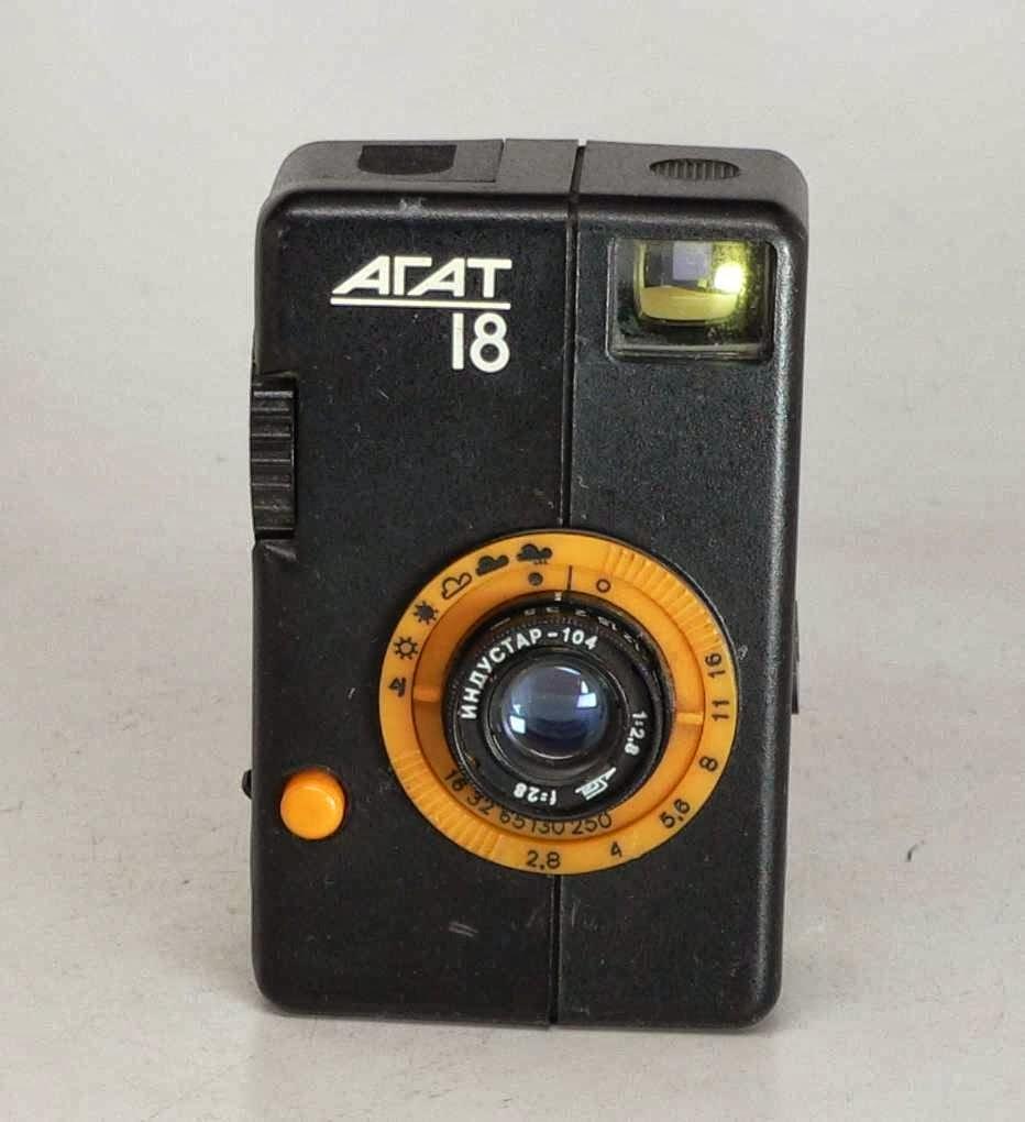 Agat 18 Russian camera BelOMO