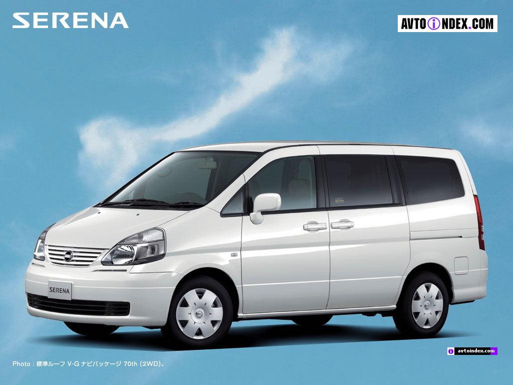 New Best Car Nissan Serena