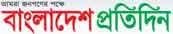 Bangladesh_Protidin