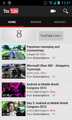 YouTube v3.5.5 With 720p HD Playback Apk