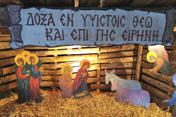 Επιβλητική και η φετινή Φάτνη, στο προαύλιο του Ναού μας