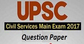 Download Mains 2017 Questions Papers